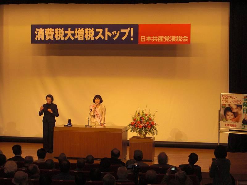 「消費税の増税は経済をこわします」と訴える梅村予定候補(中央)。左は手話通訳者。