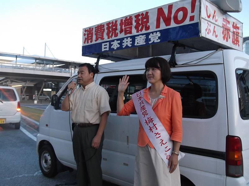 梅村さえ子氏と猪股市議団長(左)