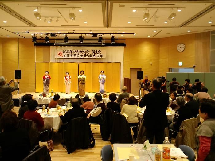 盛大に開催された年金者組合20周年祝賀会(狭山市市民交流センターにて)