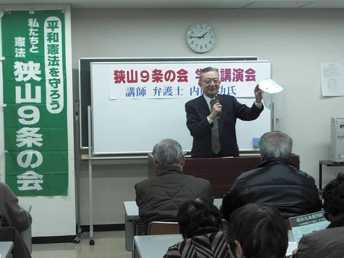 講演する内藤功弁護士。参加者が聞き入りました。