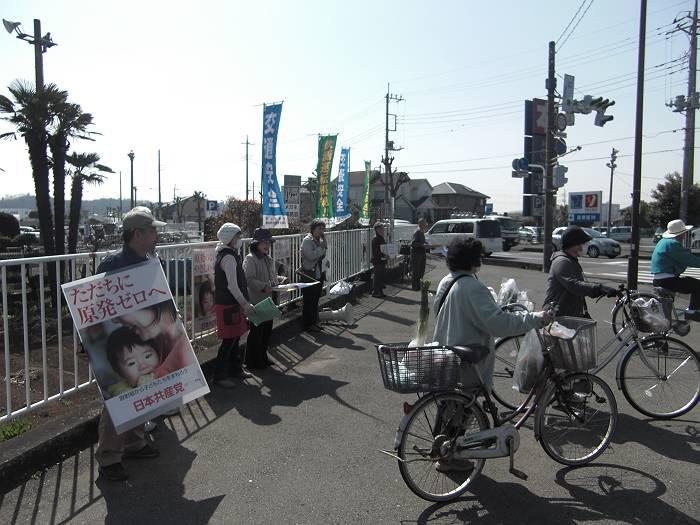 震災2周年の支援カンパ活動と原発ゼロ署名を訴える共産党支部の人達(左側)