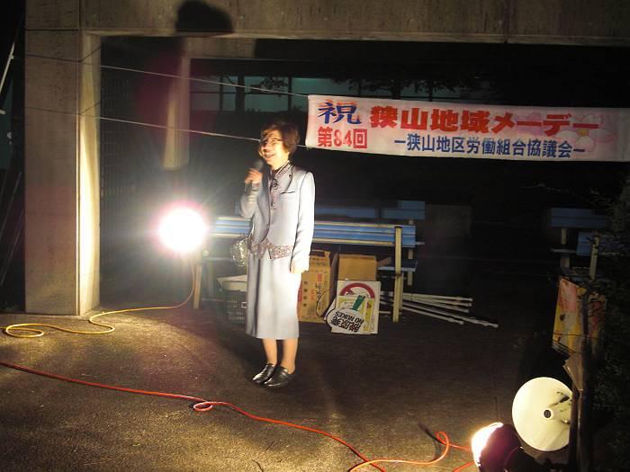 日本共産党狭山市委員会を代表して連帯の挨拶をする広森市委員長