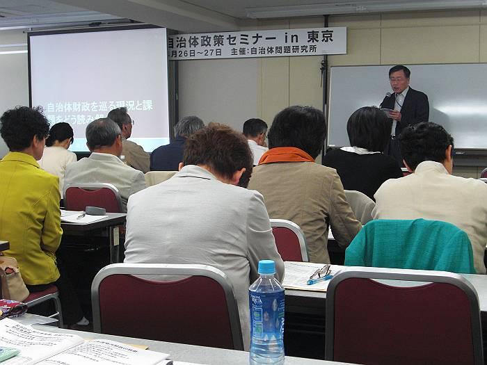 東京神田の日本教育会館で開かれた第38回自治体政策セミナー