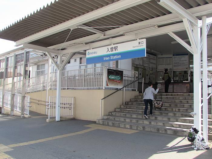 エレベーター設置が待たれる入曽駅