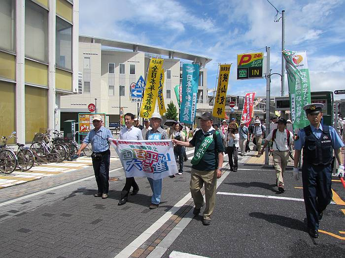 平和と核廃絶を訴える行進団。(左から2人目が塩川哲也衆議院議員)