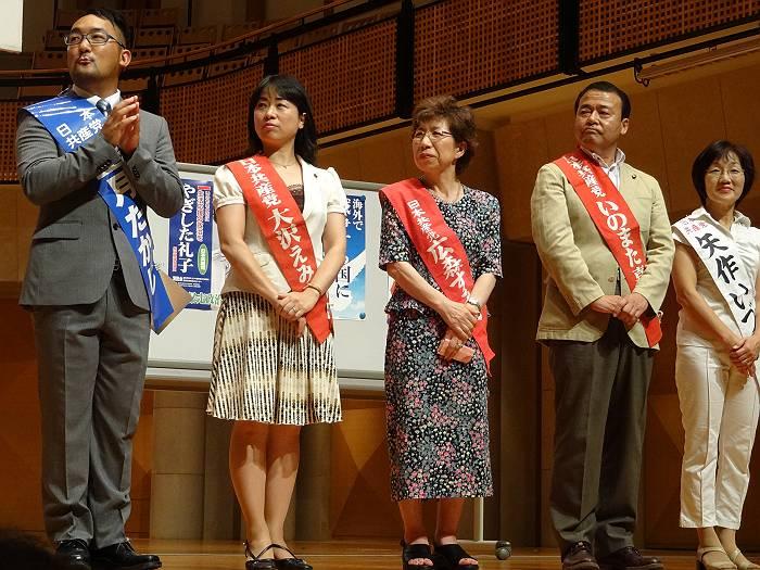 壇上で紹介された、(左から)望月、大沢、広森、いのまたの各氏