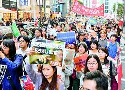 秘密保護法廃止を訴えるデモ参加者たち=10月25日、東京都渋谷区   (日本共産党中央委員会HPより)