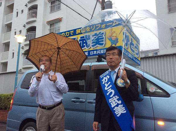 みんなの会市長候補 かとう武美さん雨の中を全力で訴えました。<br> この日は伊藤岳日本共産党埼玉県民運動委員長も応援に駆けつけました。<br> 最後まで全力で闘い抜きます(^^)