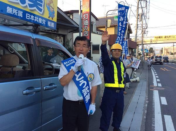 かとう武美 最終日の訴え。イメージイラストから抜け出た職人さんも応援に!<br> 地域の方も50名ほどが集まり、たくさんの応援を頂きました!