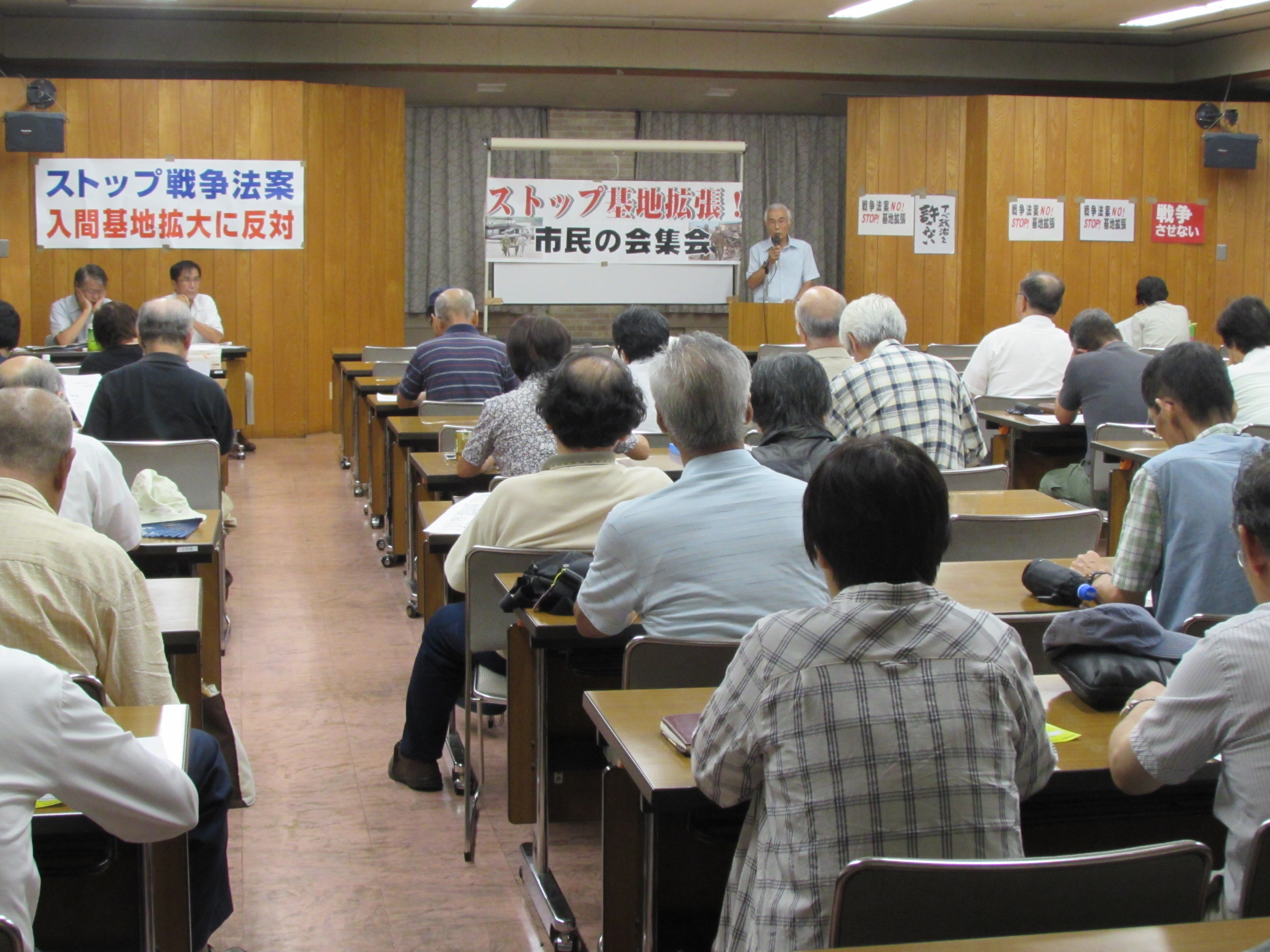 「ストップ基地拡張!市民の会」集会 は80人の参加者でいっぱいに