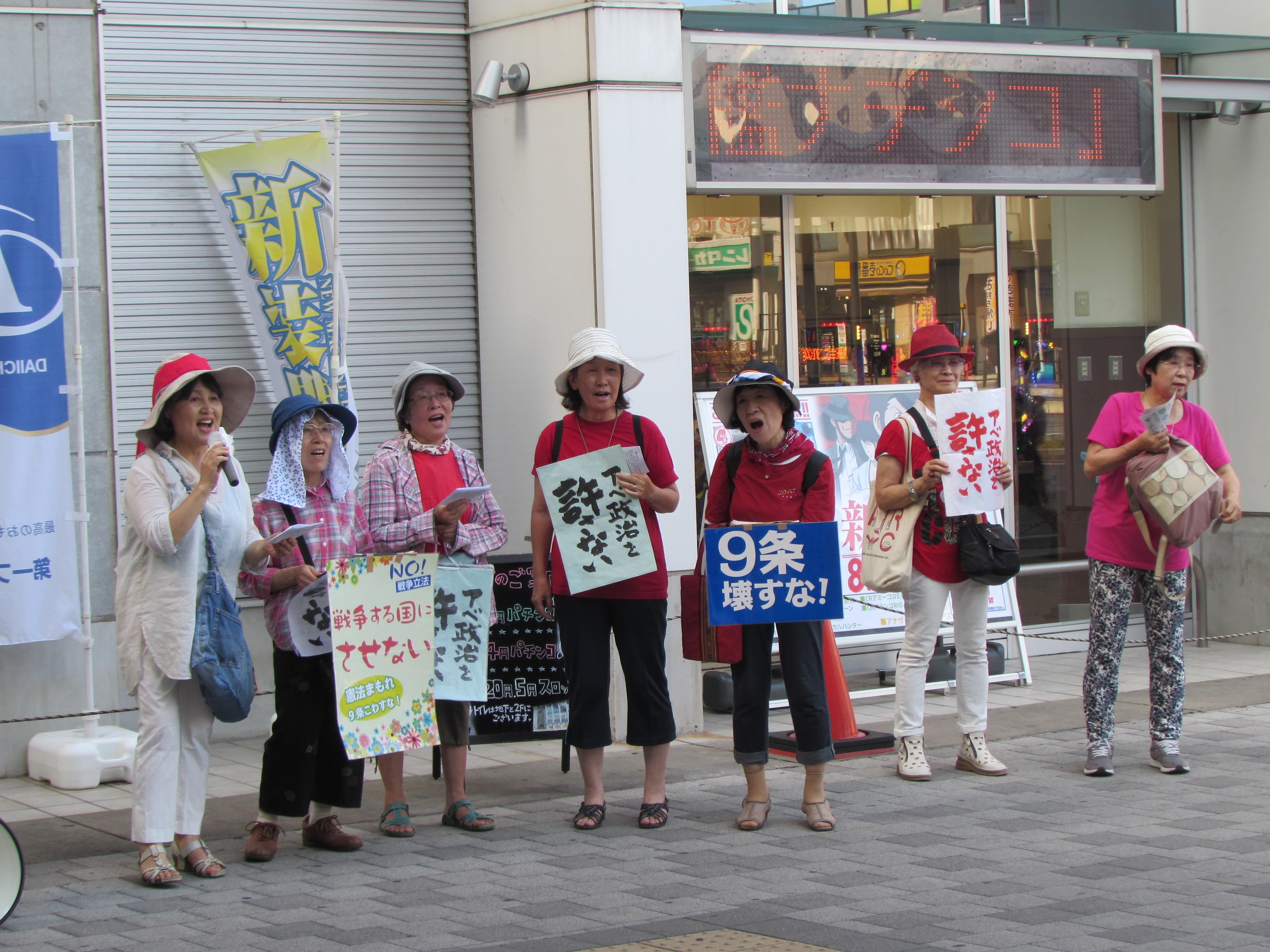 女性有志が呼びかけて戦争法反対を訴えるミニレッドアクション。<狭山市駅東口>