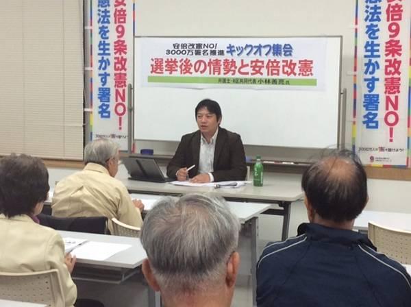 市民運動について語る小林弁護士