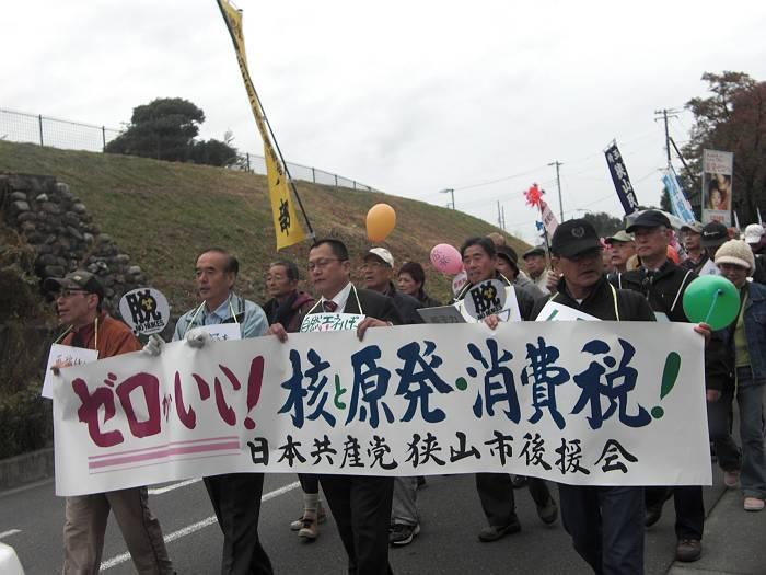 狭山市内で行われた原発ゼロパレード(11月11日)