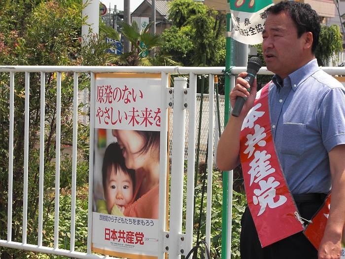 毎月11日前後に「東日本被災者救援募金」「原発即時ゼロ」の訴えをする猪股嘉直市議