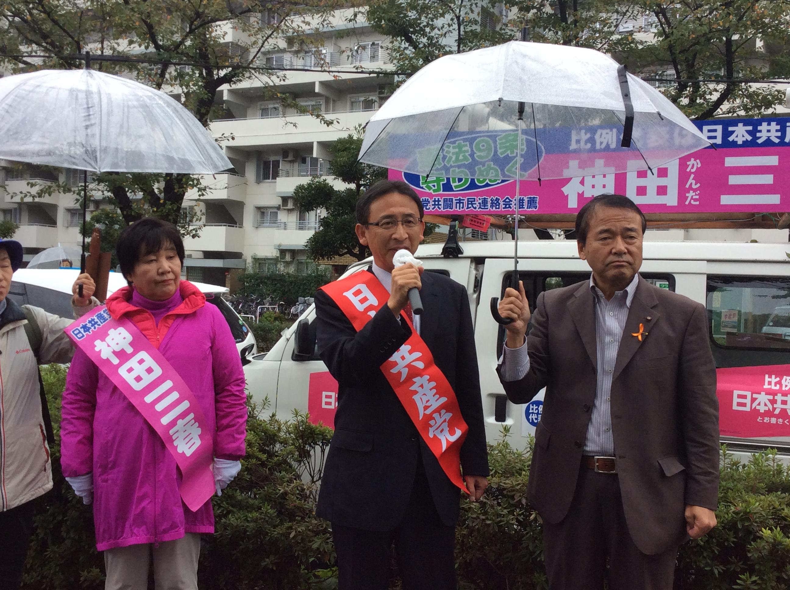 つつじ野団地にて塩川前衆議院議員と神田さん