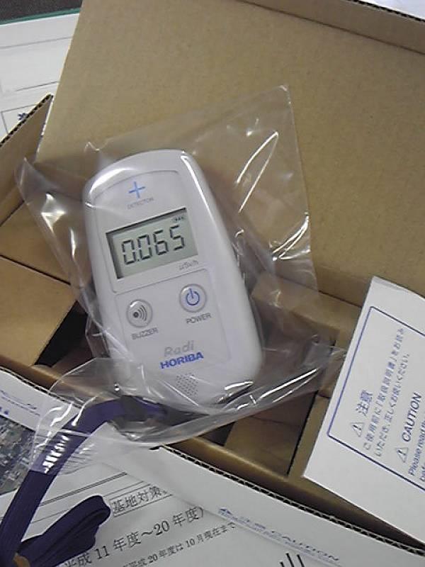 狭山市が購入した放射線測定機