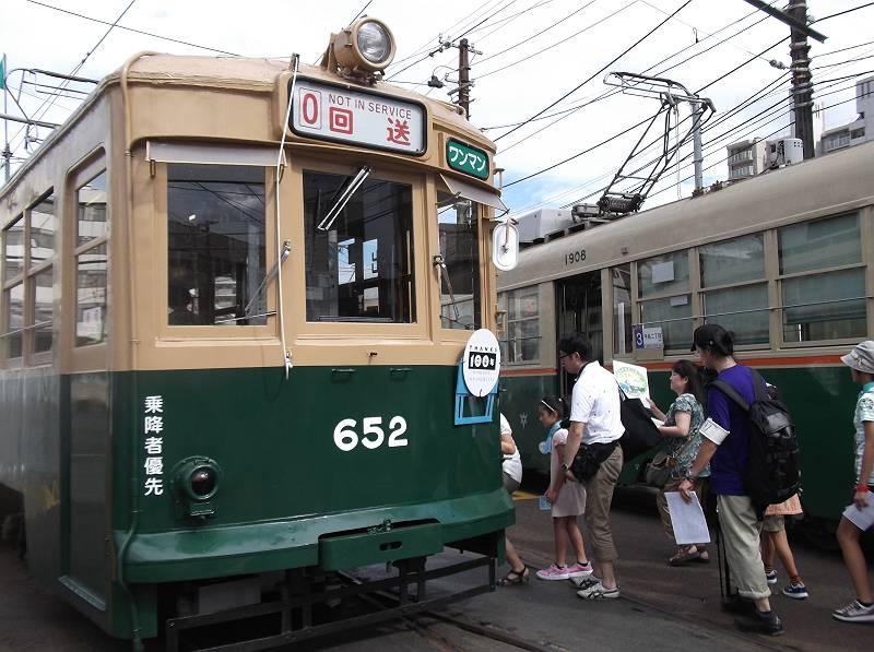 2日目の分科会は「被ばく列車に乗って」。<br> <br> なんと67年前の8月6日に走っていた列車が今も現役で運行されています。当時、最新車両だったというその列車に乗って、広島の街をめぐりました。<br> <br> 原爆投下の午前8時15分は、通勤客などで最も乗降客が多い時間帯でした。中心部の列車は熱線で車体がねじ曲がり、爆風でたたきつけられた遺体の跡が天井にこびりついていたと、当事、車掌をしていた方がお話してくれました。<br> <br> むごたらしい歴史を繰り返してはならないと、改めて思いました。