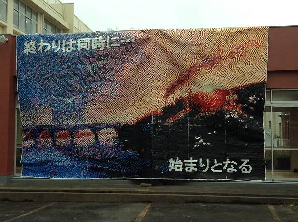 在校生が作成した大壁画