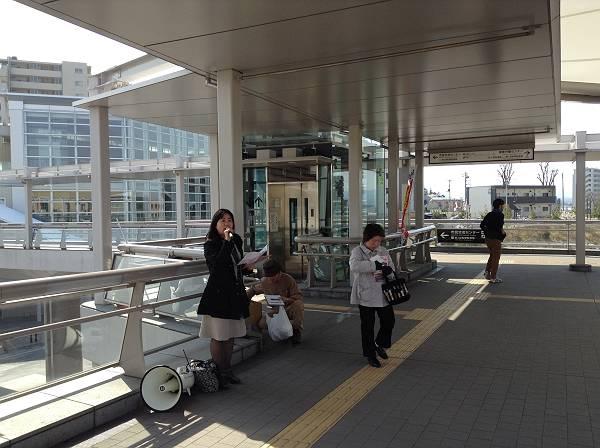 狭山市駅西口での宣伝行動