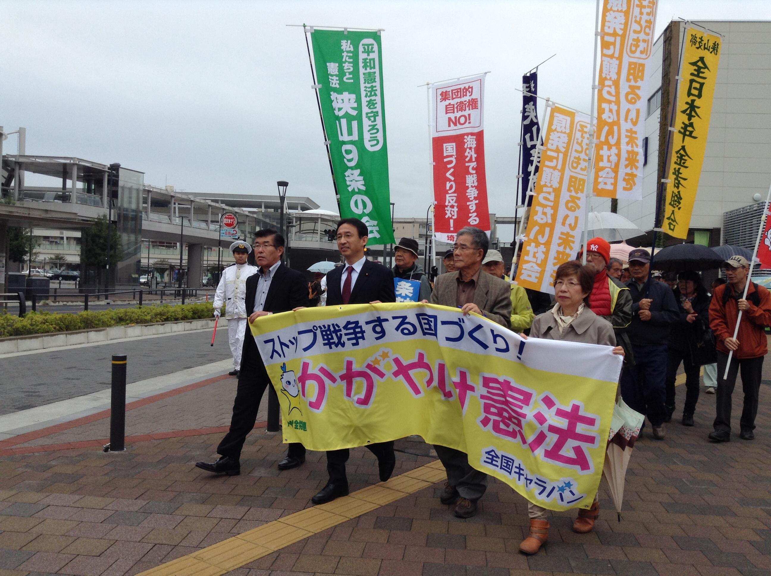 狭山市駅からのパレード