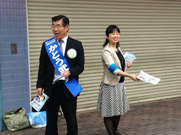 新狭山駅の宣伝行動
