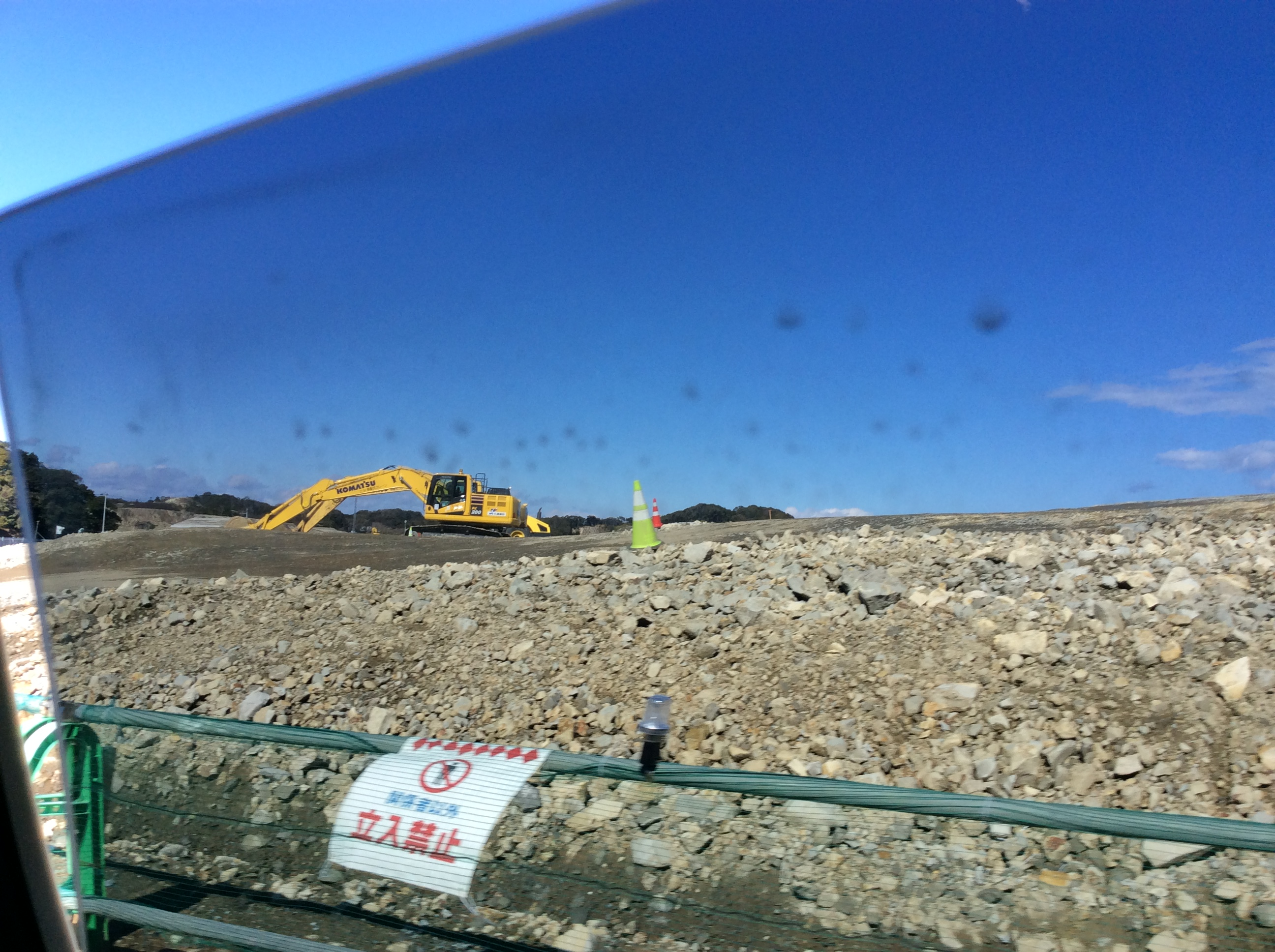 防潮堤の工事が進められているいわき市の海岸
