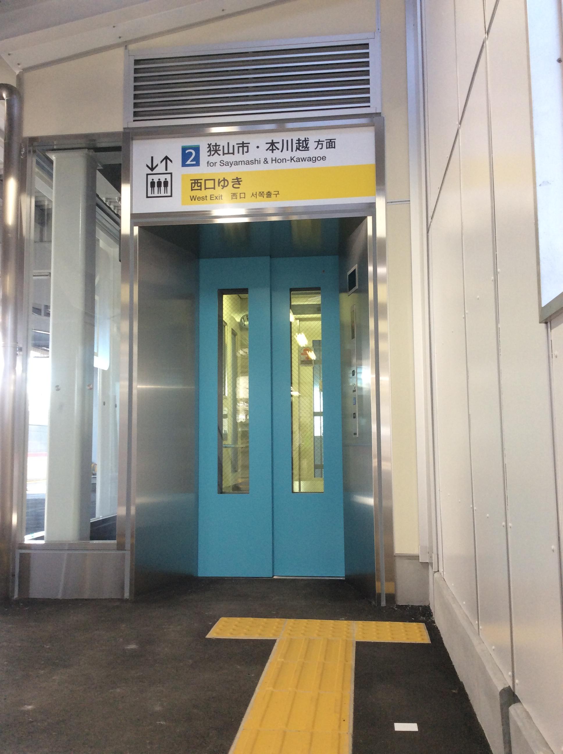 入曽駅エレベーター