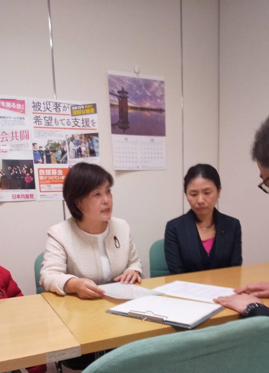 東京都産業労働局に申し入れをする党区議団